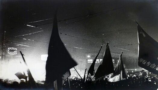 Takashi Hamaguchi, '1968, Kanda-Ochanomizu, Tokyo', 1969