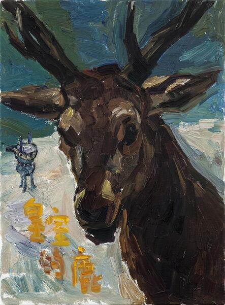 Sheng Tianhong, 'Royalty Deer (Vela zques's self-portrait?)', 2013