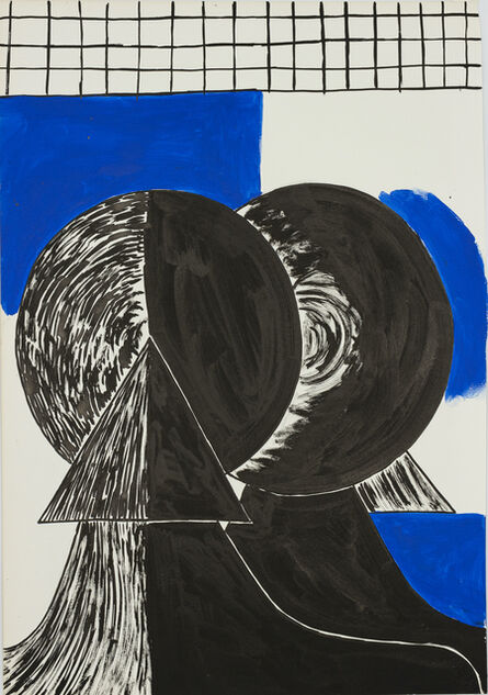 Denise Kupferschmidt, 'Mirror', 2016