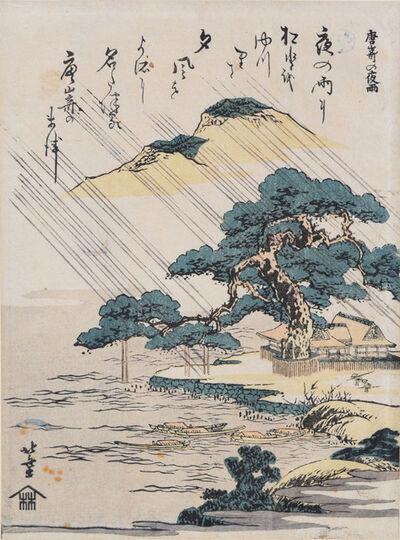 Katsushika Hokusai, 'Night Rain at Karasaki', ca. 1810