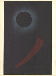 Wassily Kandinsky, 'Violet Dominant', 1960