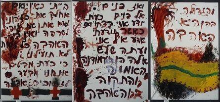 Moshe Gershuni, 'Untitled (triptych)', 1982
