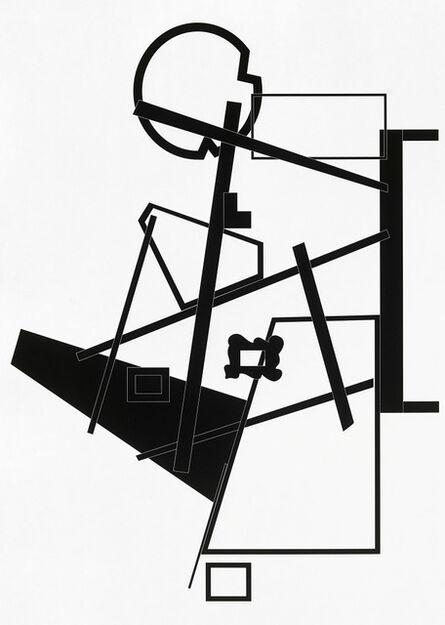 Spiros Panigirakis, 'Stupid I', 2014