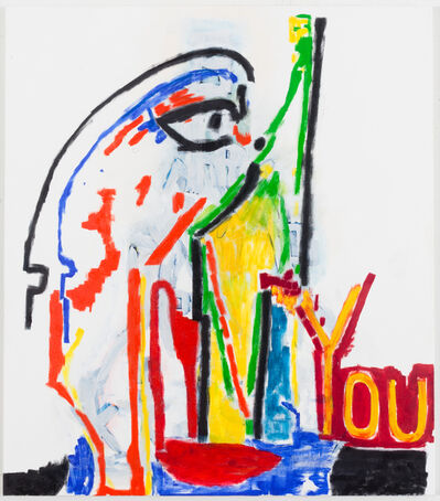 EJ Hauser, 'you 06', 2014