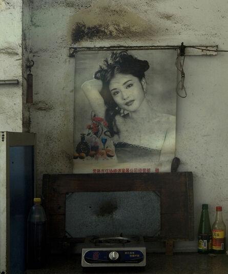 Robert van der Hilst, 'Chinese Interior #32', 2004-2013