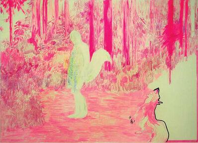 Julia Zastava, 'from Deaf Thing series', 2014