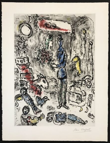 Marc Chagall, 'Le Mariage (The Wedding)', 1968