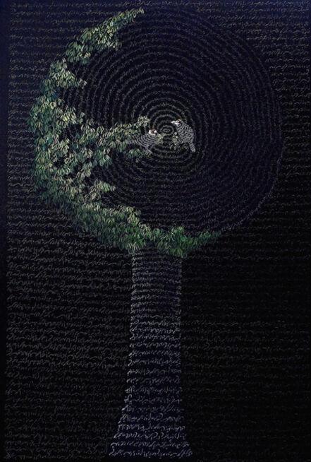 Katayoun Rouhi, 'Langage des oiseaux', 2016