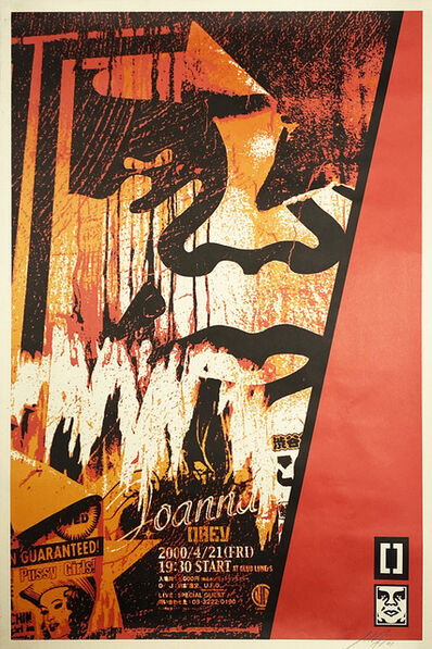 Shepard Fairey, ''Playboy Poster'', 2001