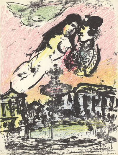 Marc Chagall, 'The Sky from the Place de la Concorde', 1963