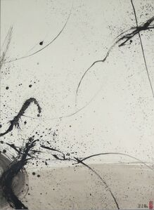 Don Ahn, 'Void Is The Center', 1978