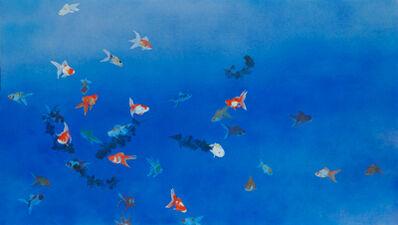 Tomoyuki Kambe, 'Bearing the Future', 2014