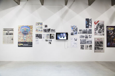 """Koyo Kouoh, 'Installation view of """"Saving Bruce Lee: African and Arab Cinema in the Era of Soviet Cultural Diplomacy (A Prologue)""""', 2015"""