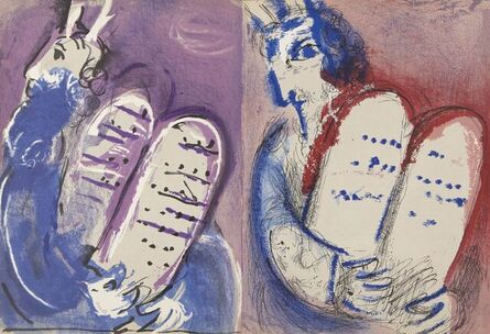 Marc Chagall, 'Verve Vol IX 33/34, Illustrations for the Bible', 1956