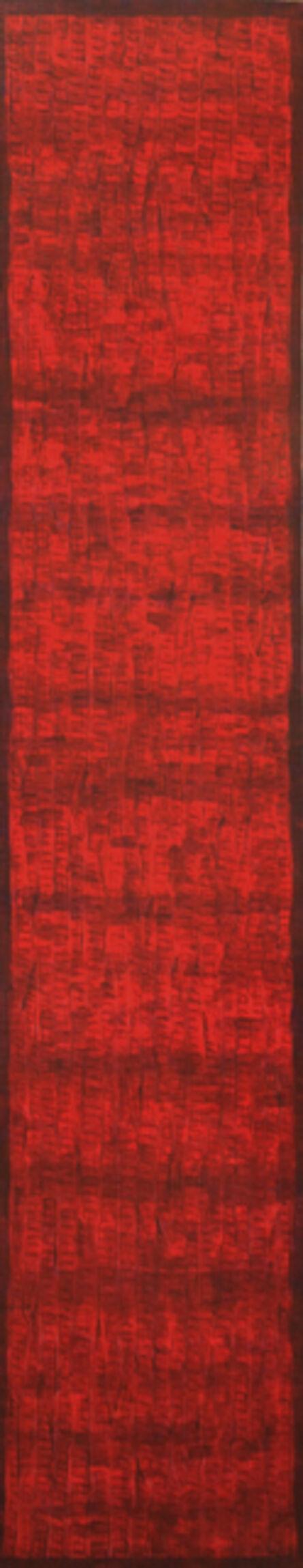 Jiang Weitao 蒋巍涛, 'Art Document', 2009