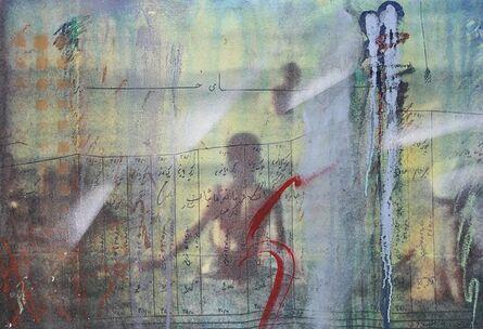 Firouz Farmanfarmaian, 'Summer at the Caspian IV, Part I', 2015