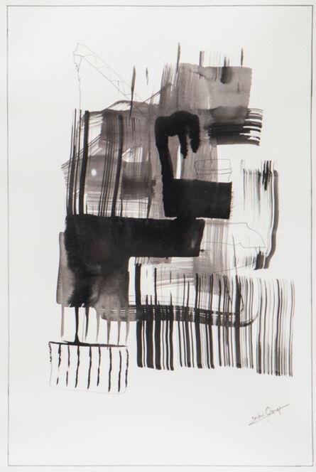 Bashir Qonqar, 'Construction 2', 2016