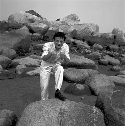 Wang Fan 王凡, 'Zhuhai', 2005