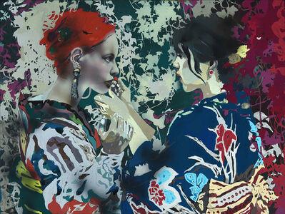 Wang Qing 王青, 'Make Pretty 化妆', 2017