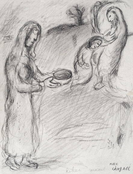 Marc Chagall, 'Rebecca fait Bénir Jacob par Isaac', Executed in 1958-59