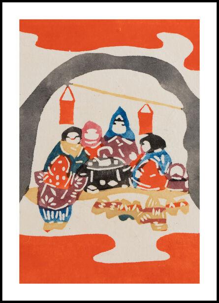 Keisuke Serizawa, 'Orange Igloo', 20th Century