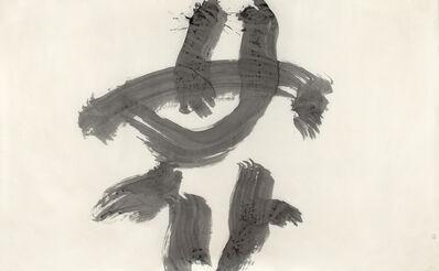 Yuichi Inoue (YU-ICHI), 'Hana (flower, blossom)', 1968