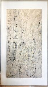 Wang Tiande 王天德, 'Digital no.05 CE 01 ', 2005