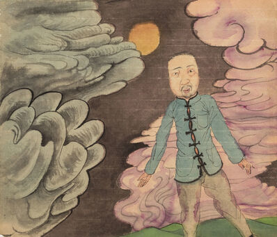 Li Jin 李津, 'Full Moon in Lhasa 拉萨月圆之夜', 1993