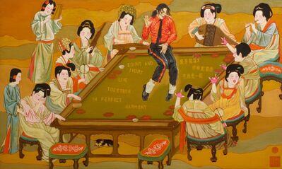 Hu Ming, 'The way you make me feel', 2013
