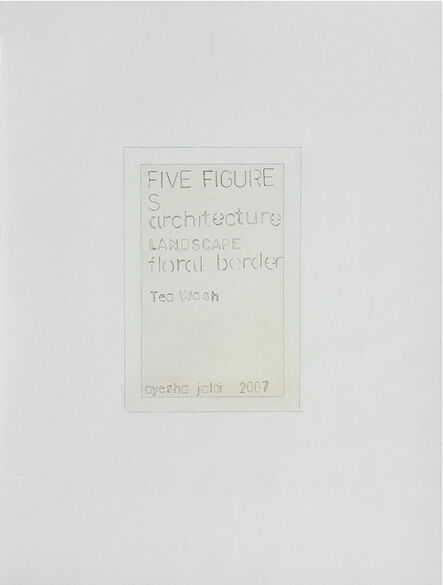 Ayesha Jatoi, 'Please Make a Miniature', 2007