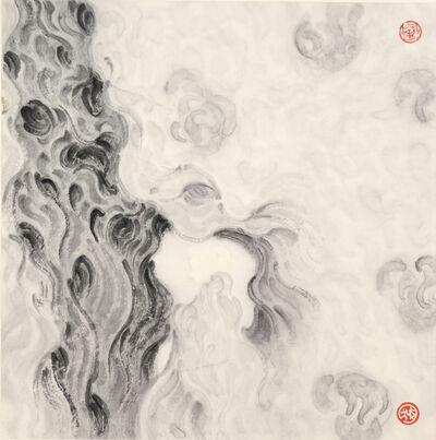 Yeh Fang, 'Abstract #3', 2010 -2014