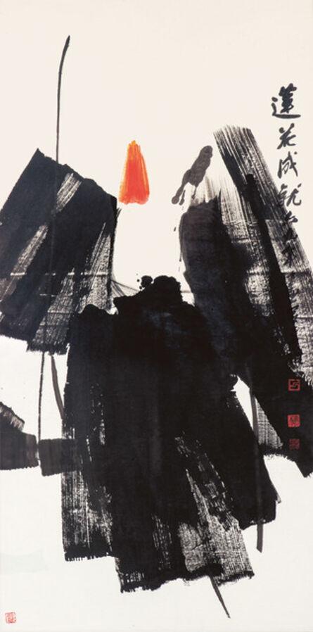 Lui Shou Kwan 呂壽琨, 'Lotus 蓮花成就', 1969