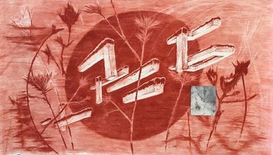 Matías Duville, 'Levitating in red', 2018