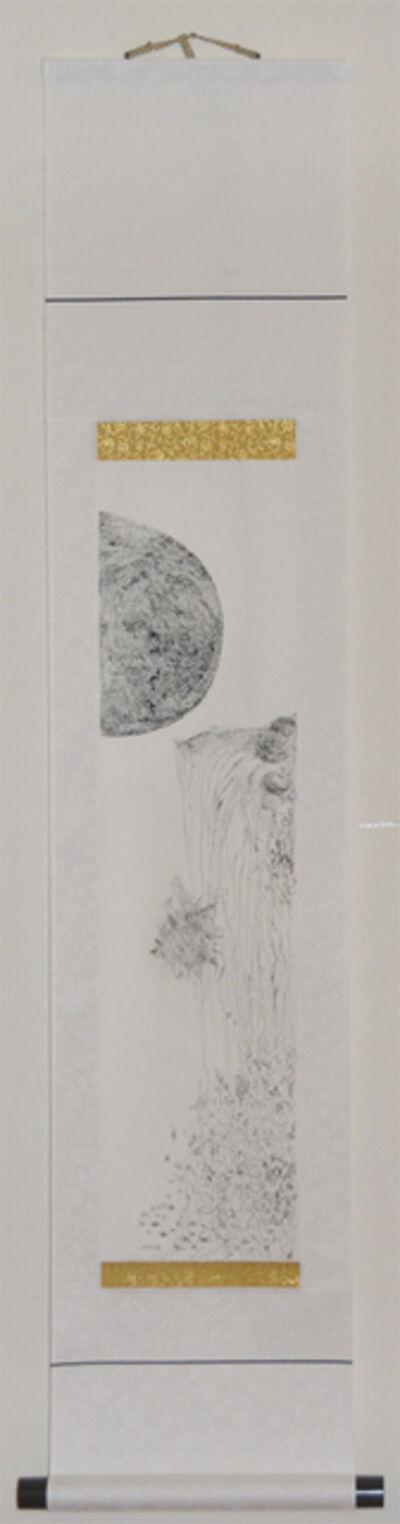Cyoko Tamai, 'The Moondrunk', 2018