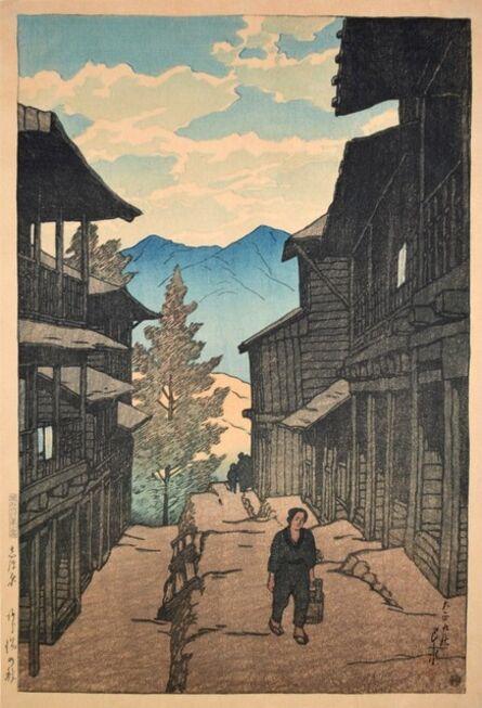 Kawase Hasui, 'Arayu Hot Spring in Shiobara', 1920