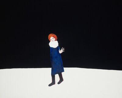 Chisato Tanaka, 'So Long', 2015