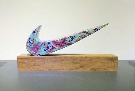 Li Lihong, 'Nike - CHINA (small)', 2005