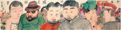 Li Jin 李津, '今春只恨花开早 ', 2015