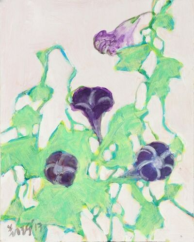 Zheng Zaidong, '窥花 Flower Series No.4', 2017