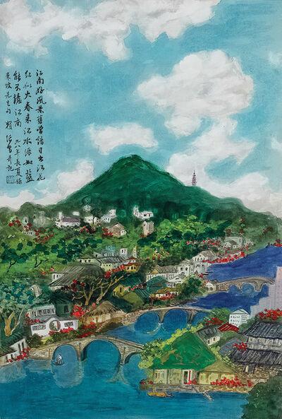 TC Lai 賴恬昌, 'Jiangnan Landscapes', 1998-2002