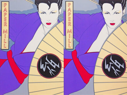 Patrick Nagel, 'The Paper Mill, Los Angeles - Rare Double Print Edition', 1980