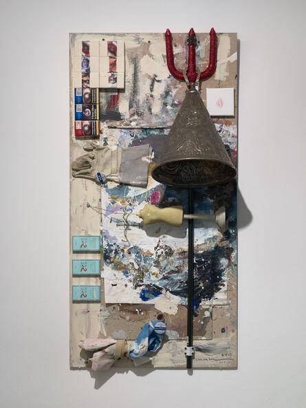 Tong Kunniao, 'Untitled 1', 2017