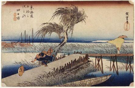 Utagawa Hiroshige (Andō Hiroshige), 'Yokkaichi (Station #44)', 1831-1834