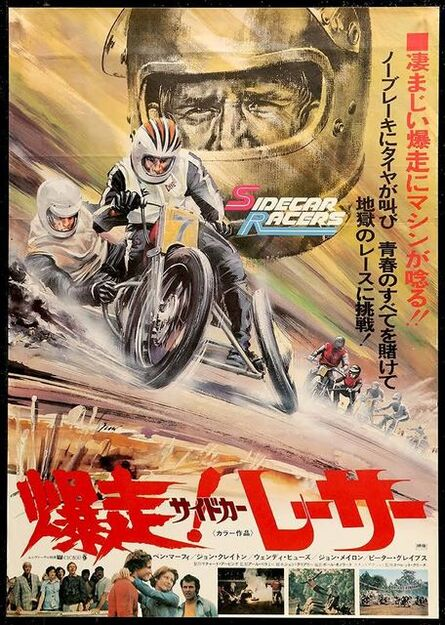 Anon, 'SIDECAR RACERS Japanese 1976 motorcycle racing from Down Under, ', 1976