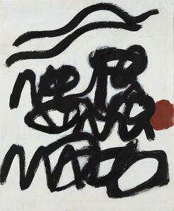 Raymond Hendler, 'Candy Kitchen', 1975