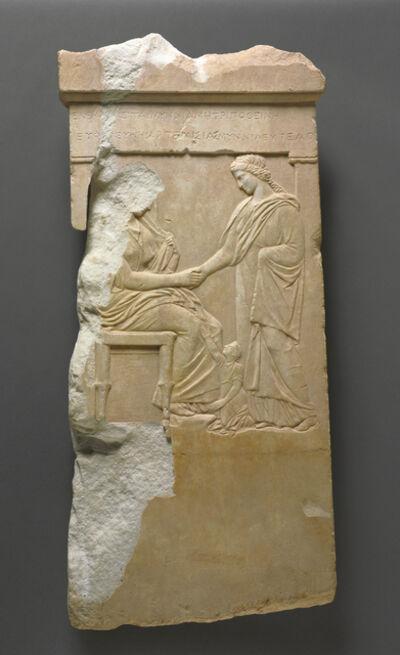 'Grave Stele of Mynnia', ca. 370 BCE