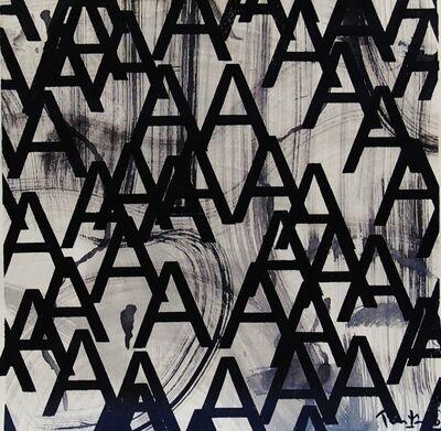 Alejandro Thornton, 'Untitled 20', 2016