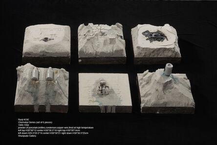 Ryoji KOIE, 'CHERNOBYL SERIES(SET OF 6)', 1994