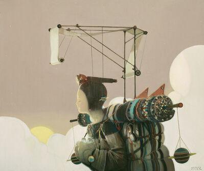 Arx Lee (Li Chaoxiong), 'Reloaded', 2013