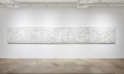 Sun K. Kwak, '60lb of Dust, 2kg of Sand, 32g of Ash', 2015